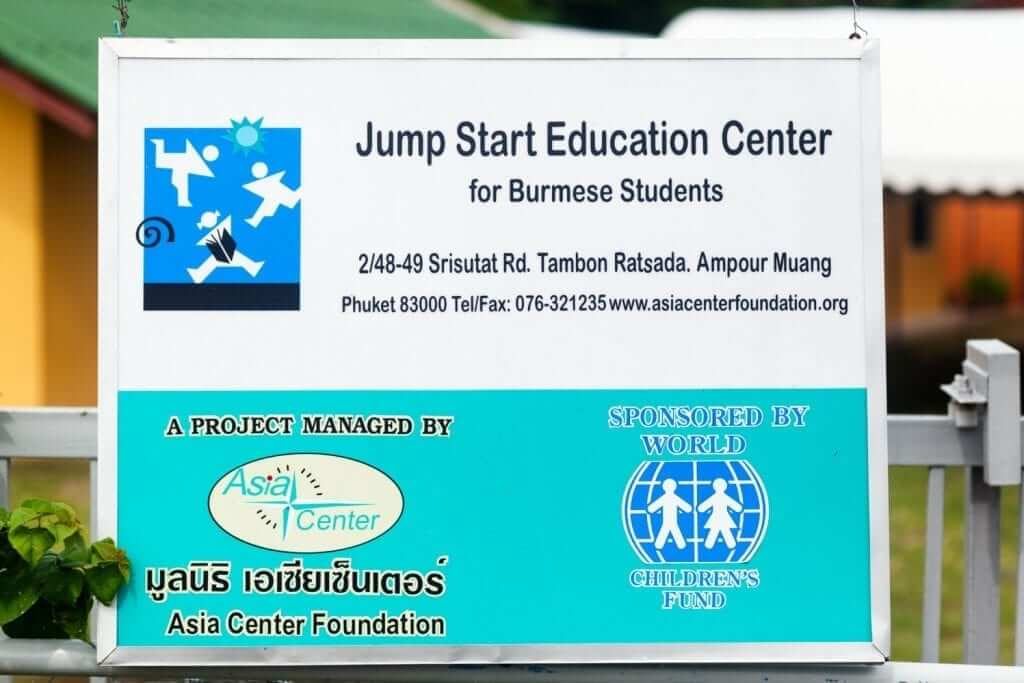 jump start education center managed by asia center foundation
