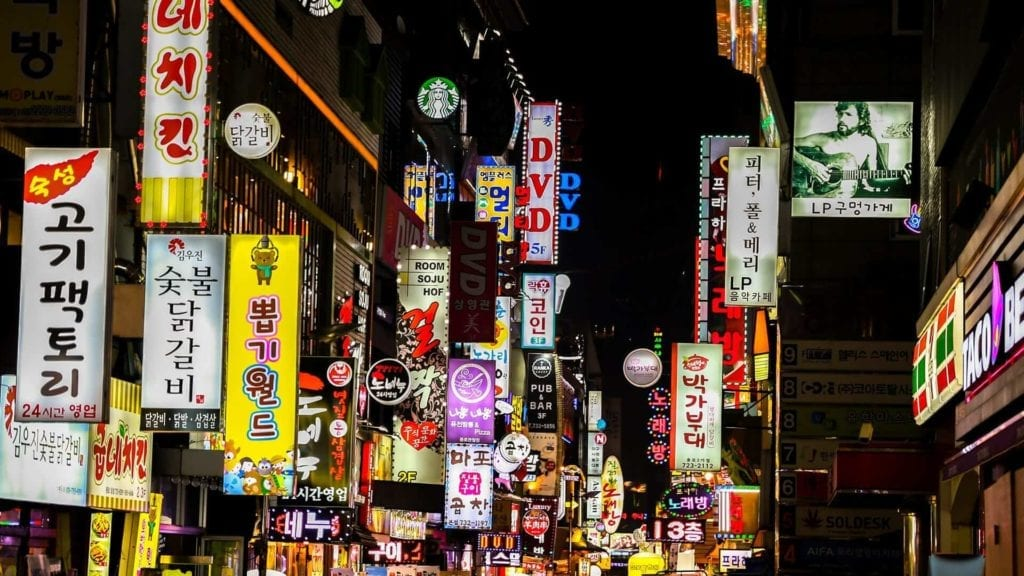 Hundreds of neon lights in Korea during night time