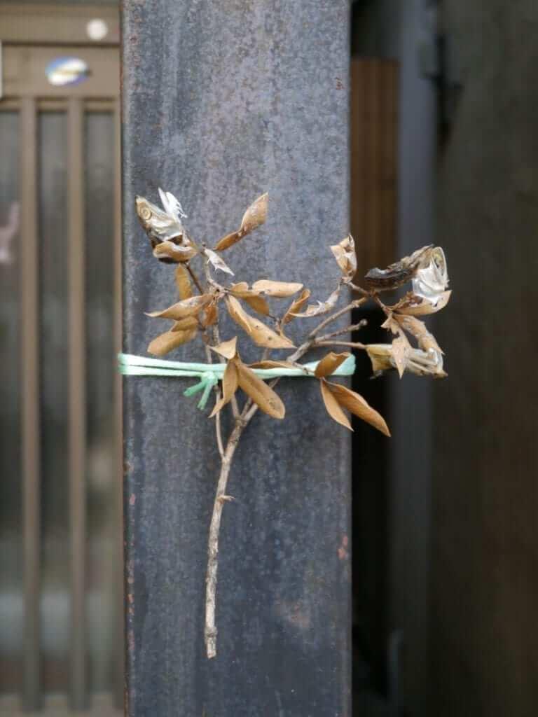 setsubun talisman japan