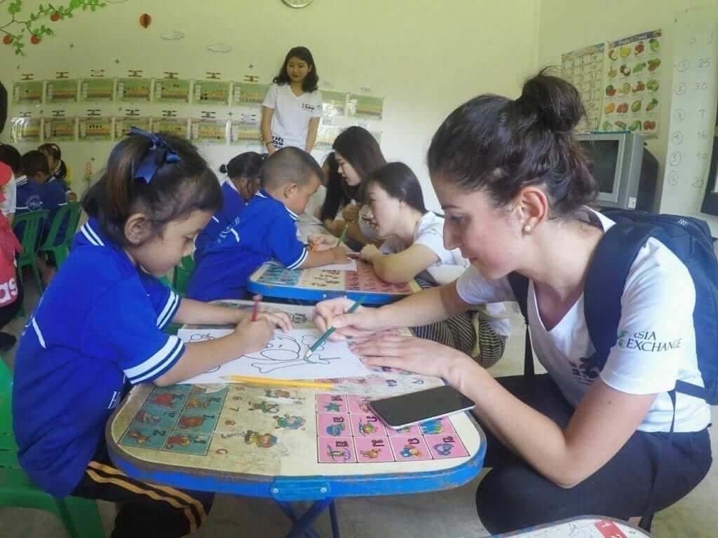 visiting-Asia-Center-Foundation