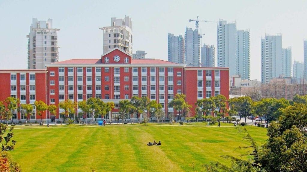 Shanghai University (Shanghai, China)