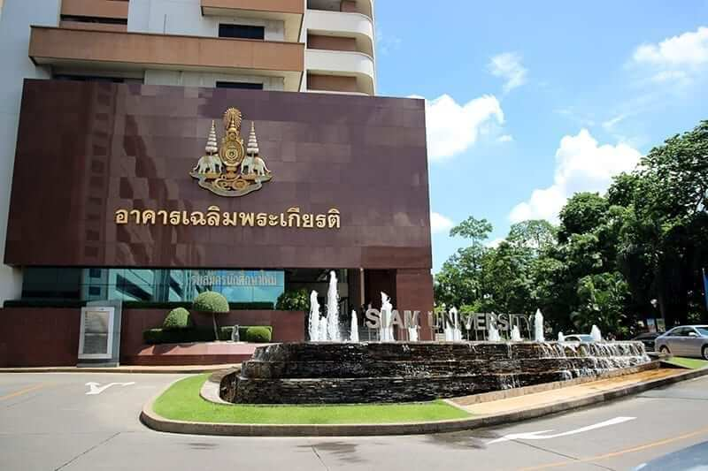 study business in bangkok thailand siam university building