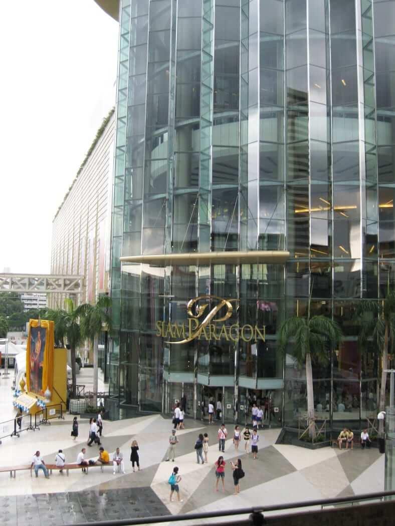 Study abroad at Siam University Bangkok Thailand - Paragon view