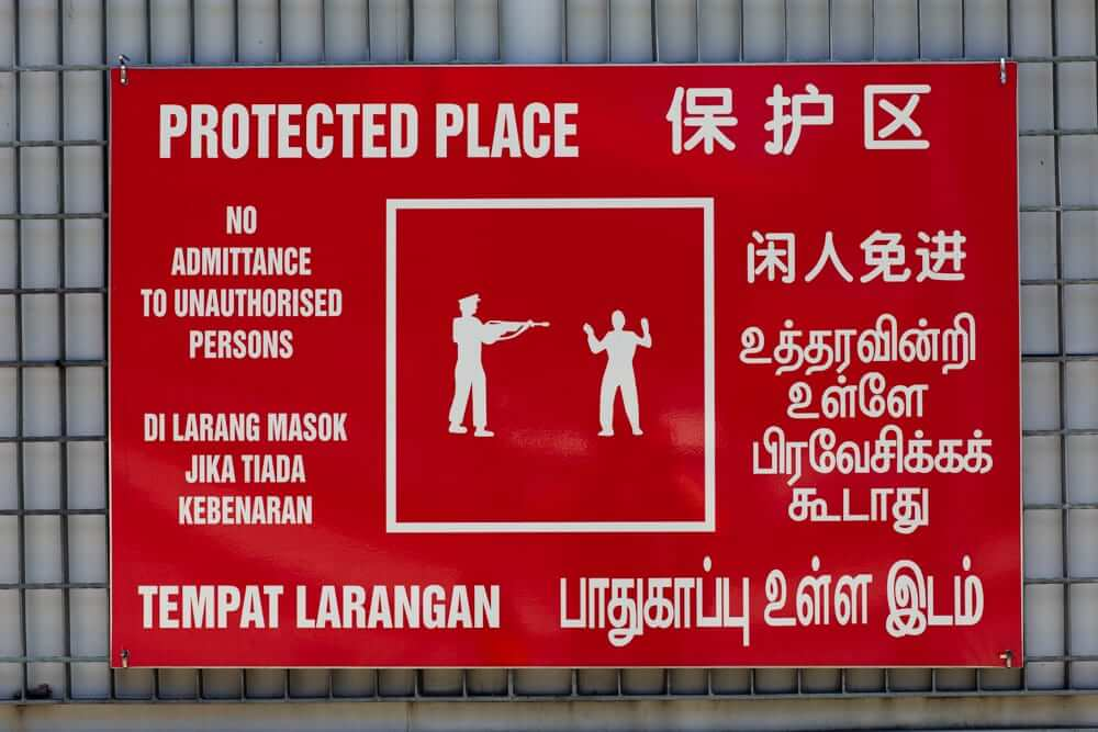 Remember to respect privacy. While Singapore is super safe, there are buildings and areas you should not try to enter.