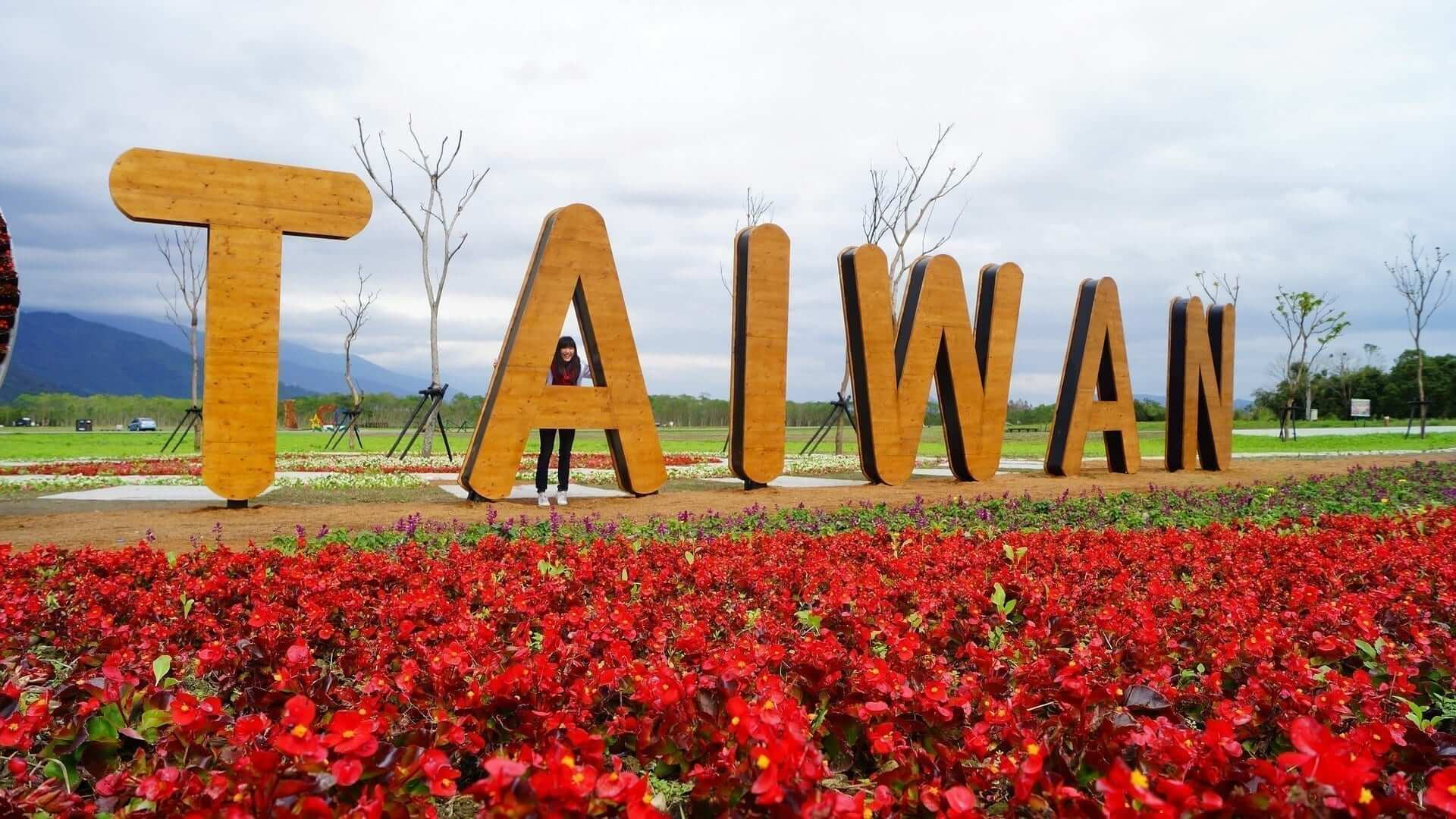 5 Interesting Facts About Taiwan You Might Not Know
