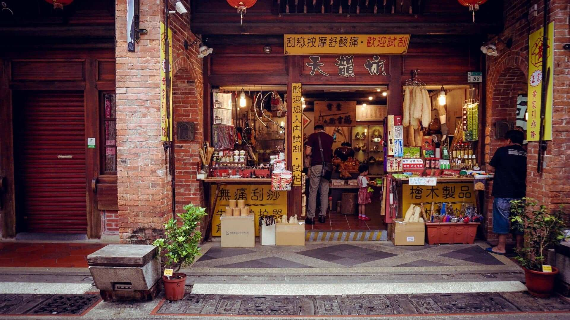 Local Chinese store with fruits and other essentials.