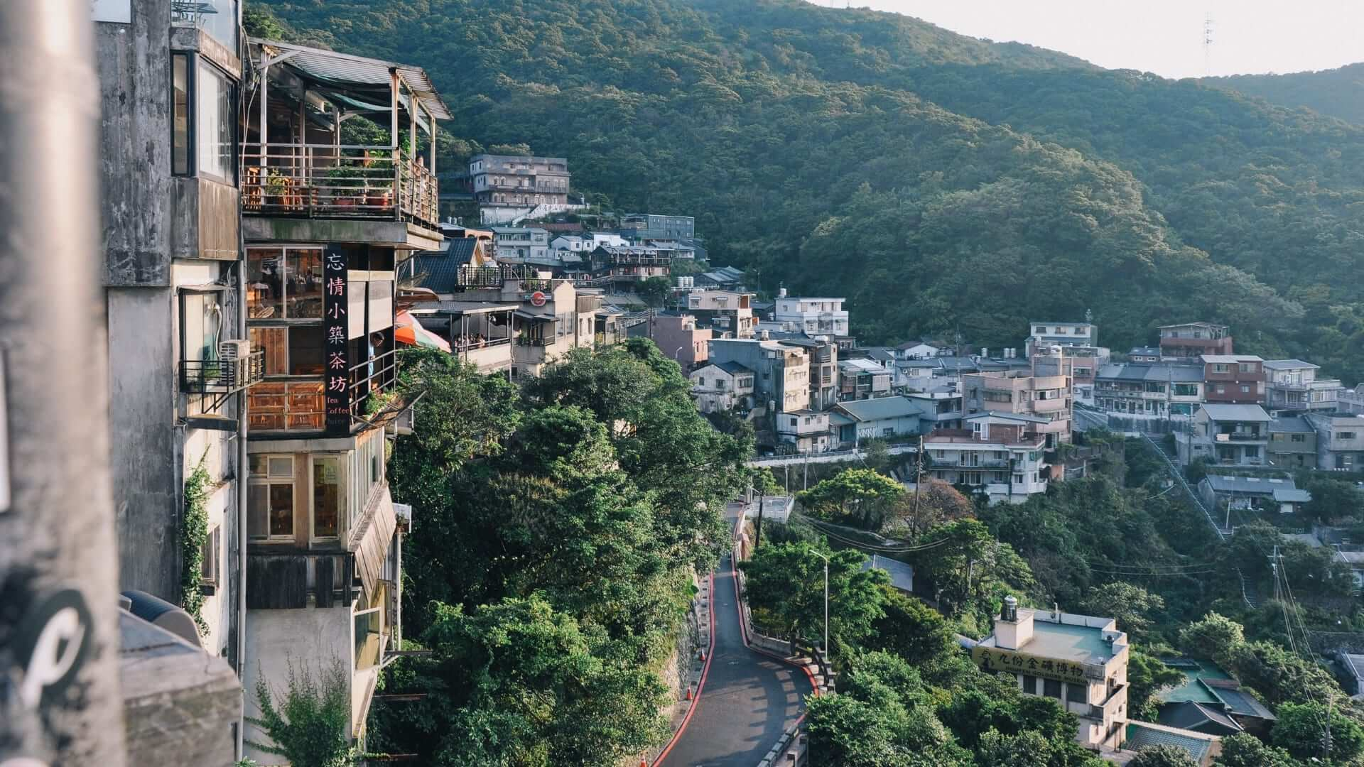 A village made of old houses on the side of a mountain in Taiwan.