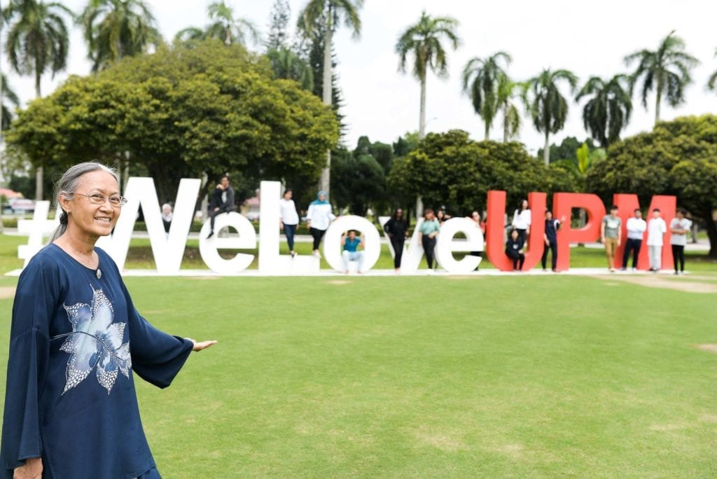 """A sign at a university campus what reads """"WeLoveUPM"""""""