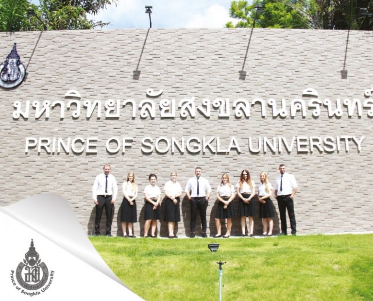 Prince of Songkla University standing infront of PSU wall