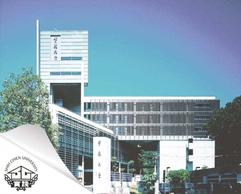 study abroad at Shih Chien University in taipei