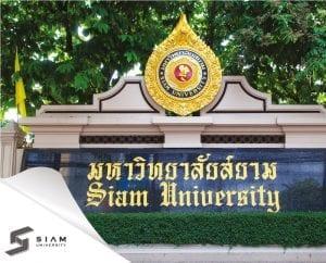Study at Siam University in Bangkok Thailand