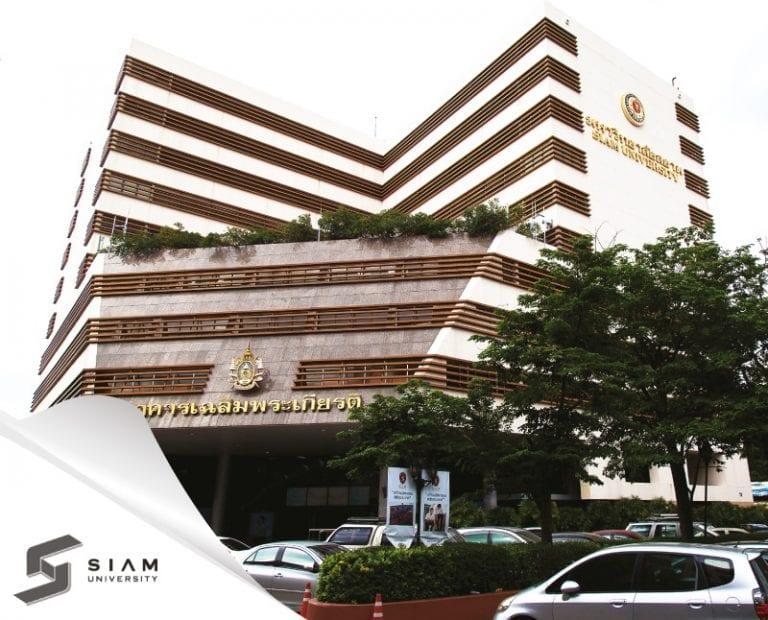 Siam University building in Bangkok