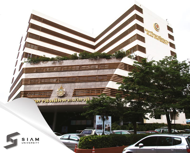 Siam University building in Bangkok