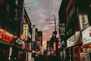 Korean street with signs on both sides